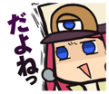 BlazBlue Blue Radio Sticker 108.png