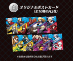 "Sample image.<br><i>""BlazBlue: Cross Tag Battle"" Release Event Postcards</i>"