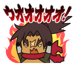 BlazBlue Sticker 009.png