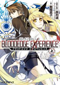 BlazBlue Bloodedge Experience Part 1 Cover.jpg