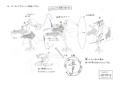 BlazBlue Izayoi Motion Storyboard 20(A).png