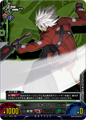 Unlimited Vs (Ragna the Bloodedge 12).png