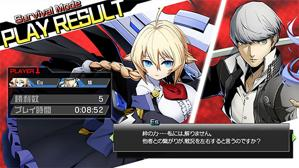 BlazBlue Cross Tag Battle Promotional Screenshot 048.jpg