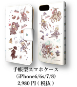 GraffArt Shop With A3MARKET Cellphone Case.png