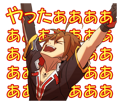 BlazBlue Blue Radio Sticker 177.png