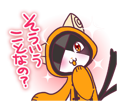 BlazBlue Blue Radio Sticker 151.png