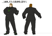XBlaze Drei Model Sheet 10.png