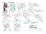 BlazBlue Azrael Motion Storyboard 17(A).jpg