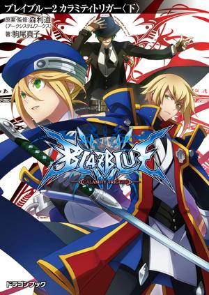 BlazBlue Calamity Trigger Part 2 Novel Cover.jpg