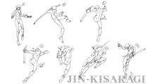 BlazBlue Jin Kisaragi Motion Storyboard 02.png