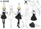 XBlaze Es Model Sheet 15.png