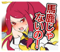 BlazBlue Blue Radio Sticker 064.png