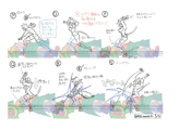 BlazBlue Bullet Motion Storyboard 20(C).png