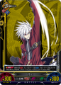 Unlimited Vs (Ragna the Bloodedge 6).png
