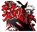 BlazBlue Blue Radio Sticker 037.png