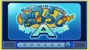 BBRadio Ace Intro Logo.png