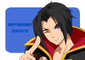 BlazBlue Kagura Mutsuki Birthday 02.png