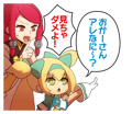 BlazBlue Blue Radio Sticker 181.png