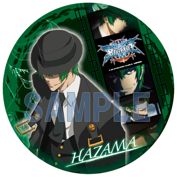 BlazBlue Alter Memory Anime Japan Big Can Badge Hazama.png