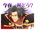 BlazBlue Blue Radio Sticker 140.png