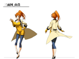 XBlaze Yuki Himezuru Model Sheet 01.png