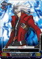 Unlimited Vs (Ragna the Bloodedge 1).png