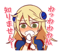BlazBlue Blue Radio Sticker 176.png